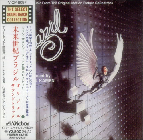 Original Soundtrack Brazil CD album (CDLP) Japanese OSTCDBR541087