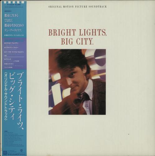 Original Soundtrack Bright Lights, Big City vinyl LP album (LP record) Japanese OSTLPBR647829