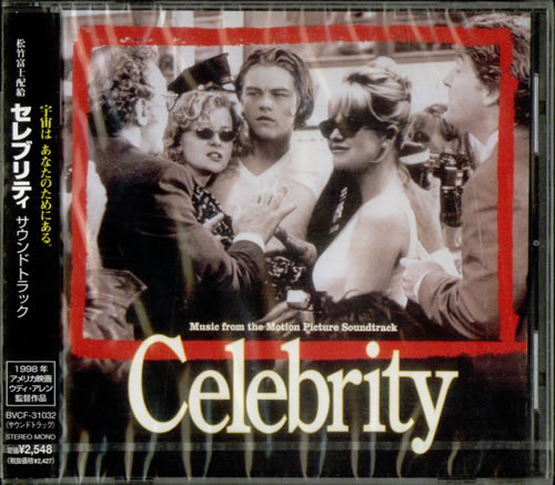 Original Soundtrack Celebrity CD album (CDLP) Japanese OSTCDCE537621
