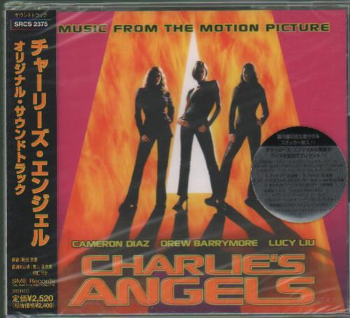 Original Soundtrack Charlie's Angels + Obi - Sealed CD album (CDLP) Japanese OSTCDCH522466