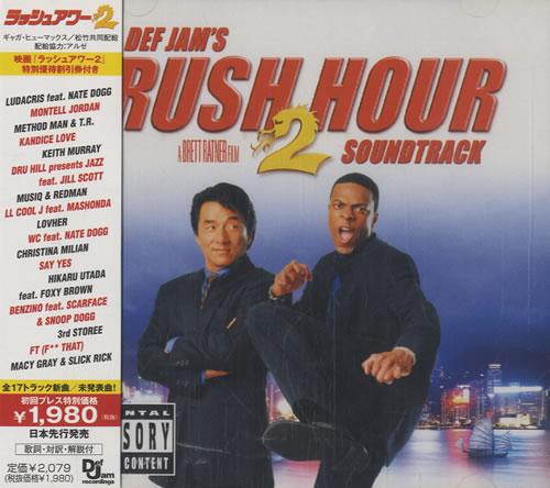 Original Soundtrack Def Jam's Rush Hour 2 Soundtrack CD album (CDLP) Japanese OSTCDDE470572
