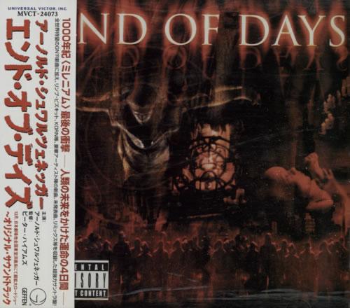 Original Soundtrack End Of Days CD album (CDLP) Japanese OSTCDEN484666