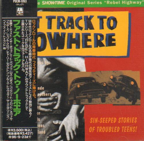 Original Soundtrack Fast Track To Nowhere CD album (CDLP) Japanese OSTCDFA647865
