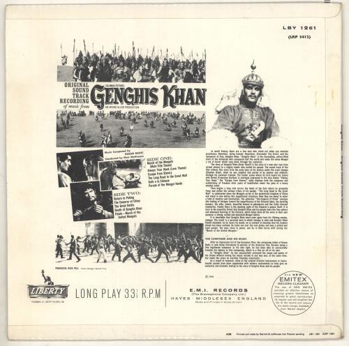 Original Soundtrack Genghis Khan vinyl LP album (LP record) UK OSTLPGE734906