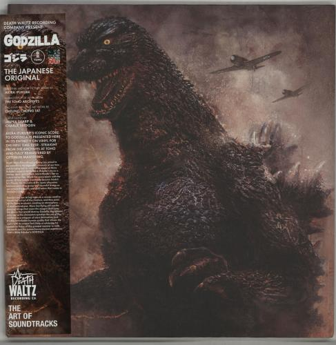 Original Soundtrack Godzilla - Atomic Breath Vinyl vinyl LP album (LP record) UK OSTLPGO647898