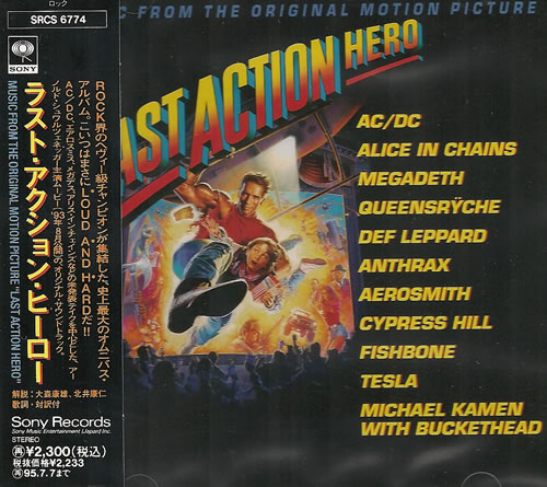 Original Soundtrack Last Action Hero CD album (CDLP) Japanese OSTCDLA488014
