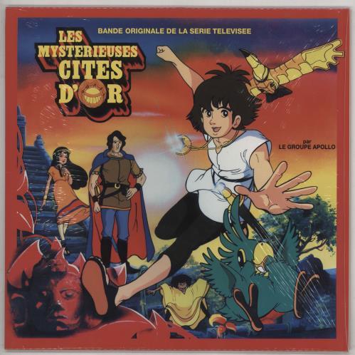 Original Soundtrack Les Mystérieuses Cités D'Or vinyl LP album (LP record) French OSTLPLE754649