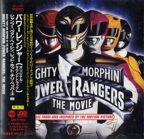 Original Soundtrack Mighty Morphin Power Rangers - The Movie CD album (CDLP) Japanese OSTCDMI554667