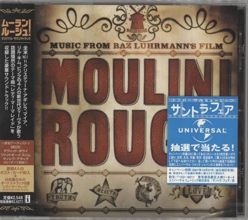 Original Soundtrack Moulin Rouge CD album (CDLP) Japanese OSTCDMO731750