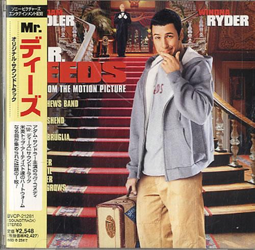 Original Soundtrack Mr. Deeds OST CD album (CDLP) Japanese OSTCDMR611383