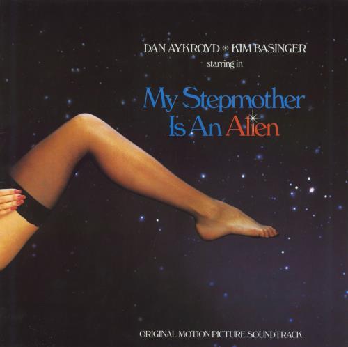Original Soundtrack My Stepmother Is An Alien vinyl LP album (LP record) German OSTLPMY586201