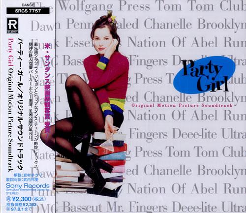 Original Soundtrack Party Girl CD album (CDLP) Japanese OSTCDPA544833