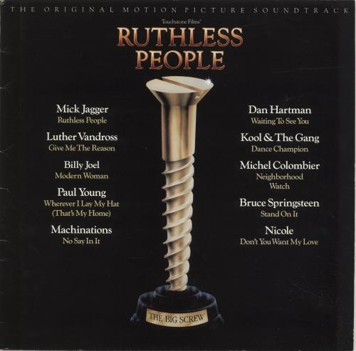 Original Soundtrack Ruthless People vinyl LP album (LP record) UK OSTLPRU287206