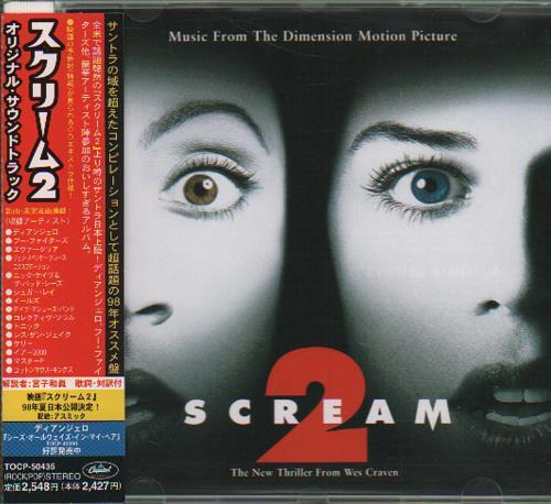 Original Soundtrack Scream 2 CD album (CDLP) Japanese OSTCDSC644616