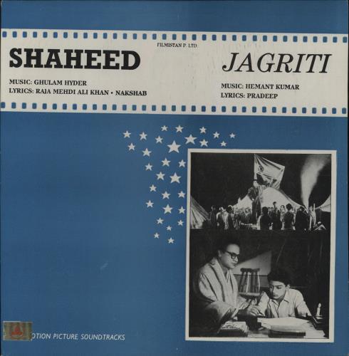 Original Soundtrack Shaheed / Jagriti vinyl LP album (LP record) Indian OSTLPSH754677