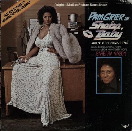 Original Soundtrack Sheba, Baby vinyl LP album (LP record) US OSTLPSH584519