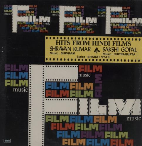 Original Soundtrack Shravan Kumar / Sakshi Gopal - Hits From Hindi Films vinyl LP album (LP record) Indian OSTLPSH753764