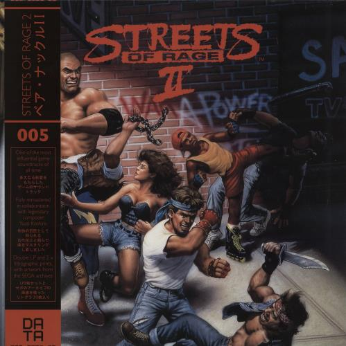 Original Soundtrack Streets Of Rage 2 - Clear With Black Smoke & Red Splatter Vinyl 2-LP vinyl record set (Double Album) UK OST2LST754600