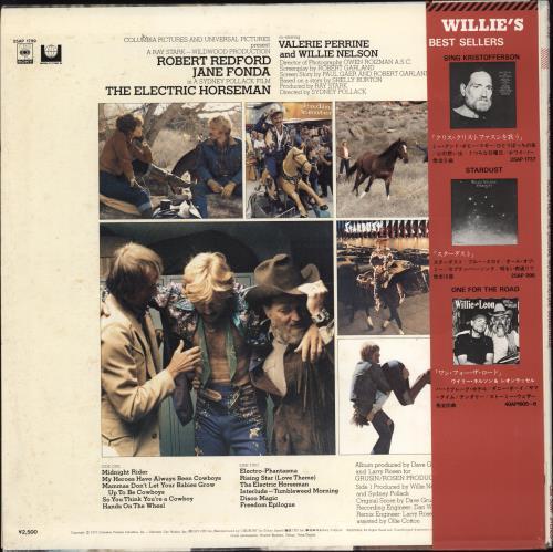 Original Soundtrack The Electric Horseman vinyl LP album (LP record) Japanese OSTLPTH767343