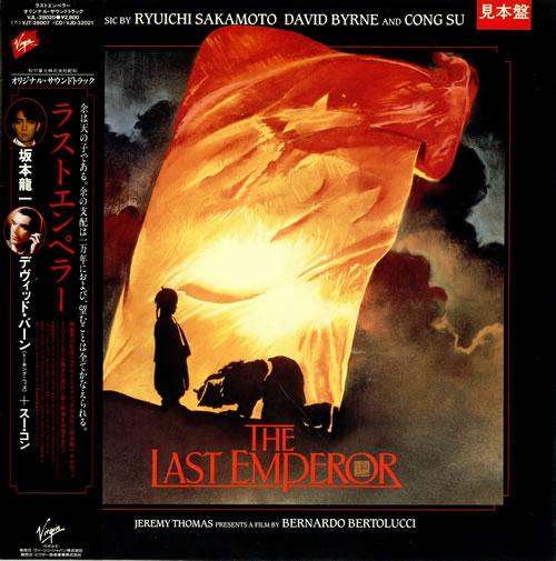 Original Soundtrack The Last Emperor Japanese Promo Vinyl