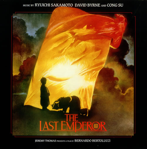 Original Soundtrack The Last Emperor vinyl LP album (LP record) UK OSTLPTH66830