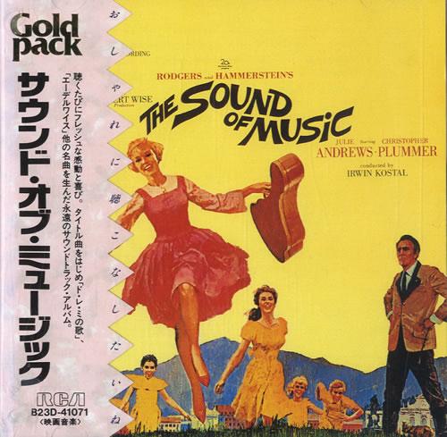 Original Soundtrack The Sound Of Music CD album (CDLP) Japanese OSTCDTH538996