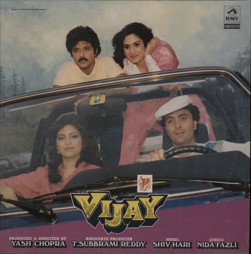 Original Soundtrack Vijay vinyl LP album (LP record) Indian OSTLPVI752089