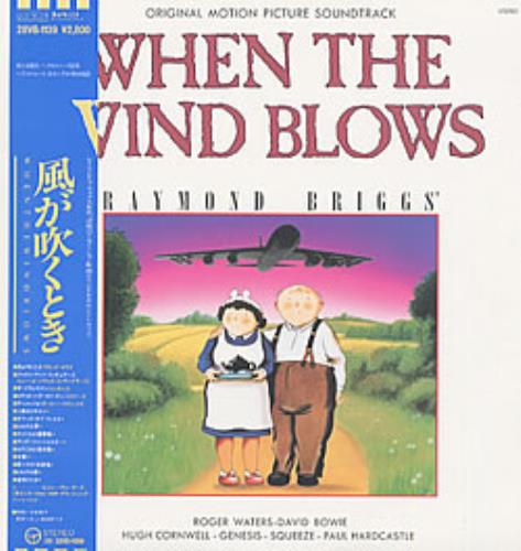 Original Soundtrack When The Wind Blows vinyl LP album (LP record) Japanese OSTLPWH174716