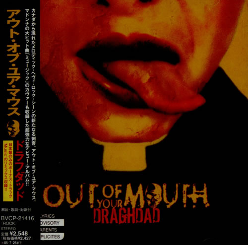 Out Of Your Mouth Draghdad CD album (CDLP) Japanese OABCDDR518497