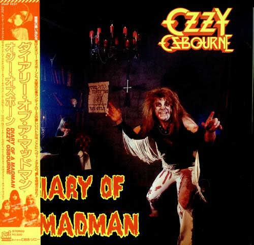 Ozzy Osbourne Diary Of A Madman vinyl LP album (LP record) Japanese OZZLPDI185301