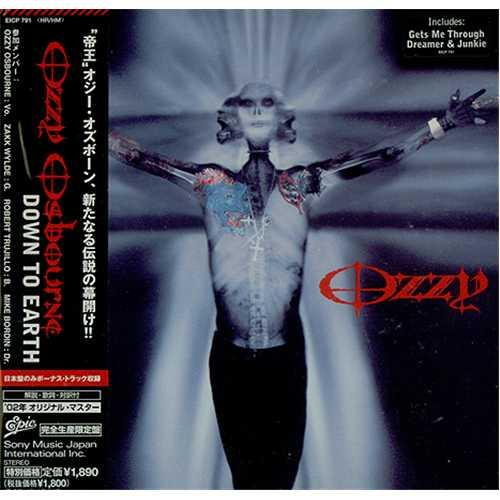 Download mp3 full flac album vinyl rip Dreamer - Ozzy Osbourne - Down To Earth (Cassette, Album)