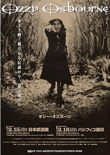 Ozzy Osbourne Japan Concerts 2002 handbill Japanese OZZHBJA208058