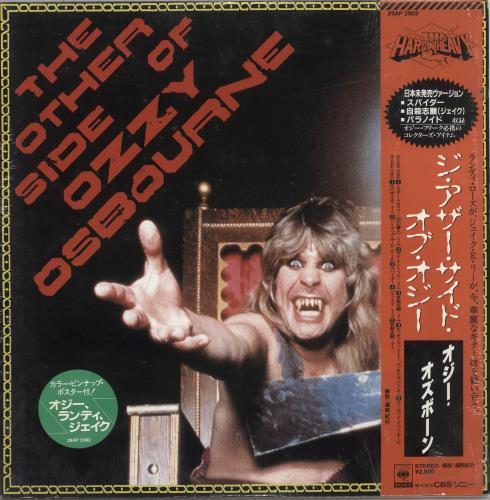 Ozzy Osbourne The Other Side Of Ozzy Osbourne - Complete in shrink vinyl LP album (LP record) Japanese OZZLPTH48690