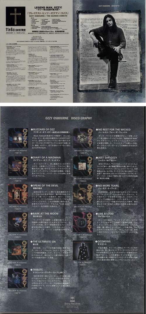 Ozzy Osbourne The Ozzman Cometh 11.6 Release handbill Japanese OZZHBTH641621