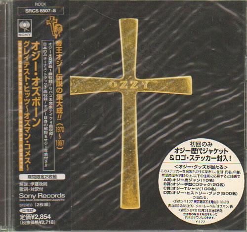 cd the ozzman cometh