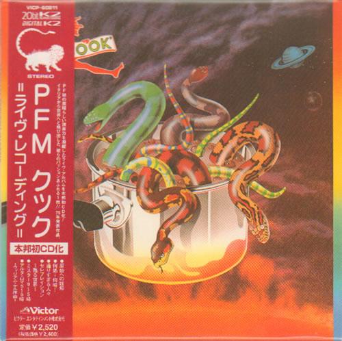 P.F.M. Cook CD album (CDLP) Japanese PFMCDCO638086