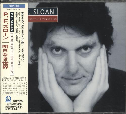 P.F. Sloan Serenade Of The Seven Sisters CD album (CDLP) Japanese PFSCDSE721014