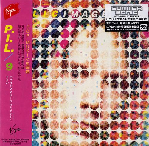 P.I.L. 9 [Nine] SHM CD Japanese PILHMNI546543
