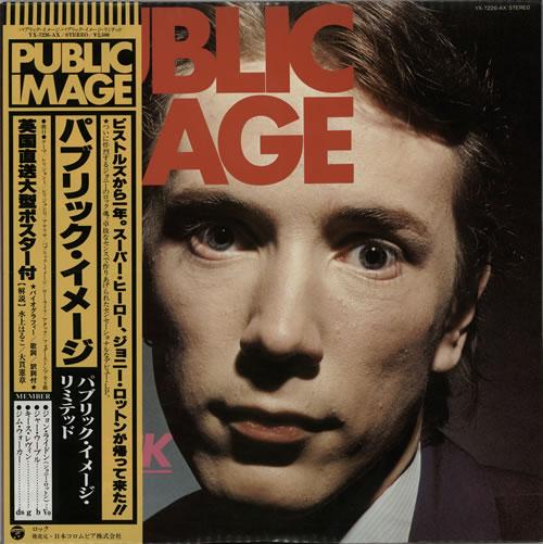P.I.L. Public Image + Poster vinyl LP album (LP record) Japanese PILLPPU593259