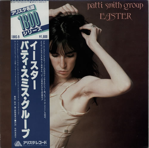 Patti Smith Easter - EX vinyl LP album (LP record) Japanese PTILPEA600582