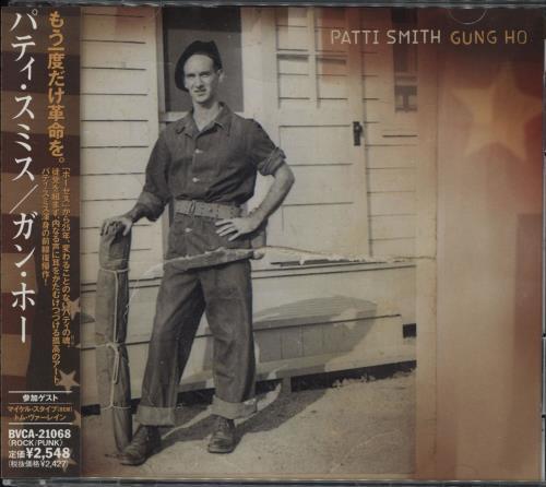 Patti Smith Gung Ho CD album (CDLP) Japanese PTICDGU751483