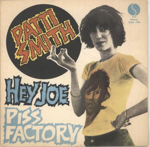 "Patti Smith Hey Joe 7"" vinyl single (7 inch record) Italian PTI07HE713522"