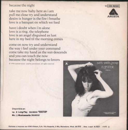 """Patti Smith Porqué La Noche 7"""" vinyl single (7 inch record) Spanish PTI07PO671867"""
