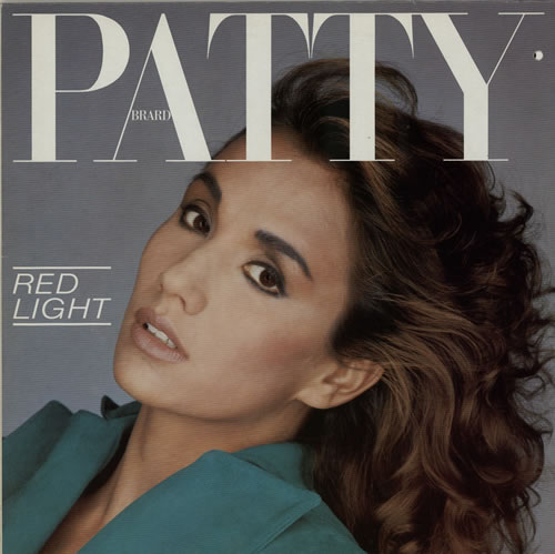Patty Brard Red Light vinyl LP album (LP record) Italian P6WLPRE618948