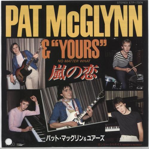 "Pat McGlynn No Matter What - White label + Insert 7"" vinyl single (7 inch record) Japanese P.M07NO720361"