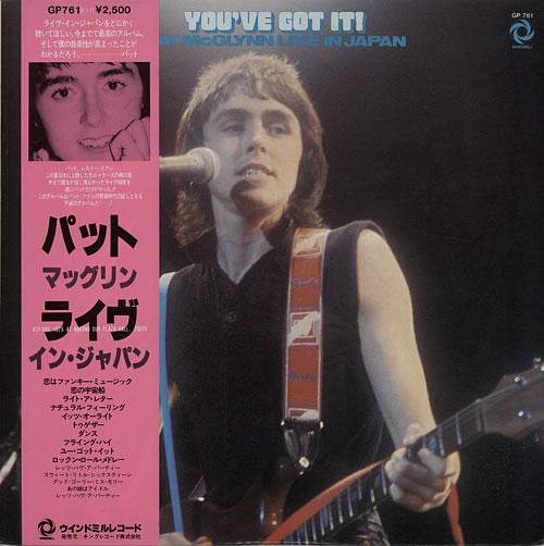 Pat McGlynn You've Got It (Pat McGlynn Live In Japan) vinyl LP album (LP record) Japanese P.MLPYO614109