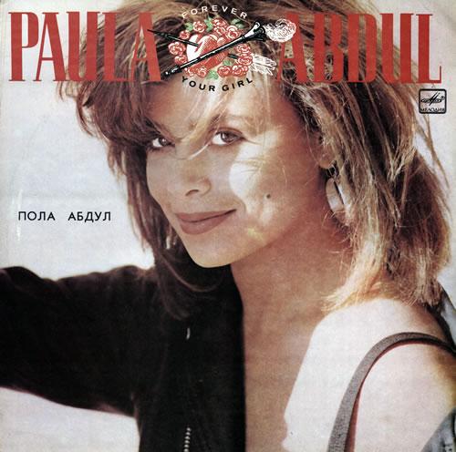 Paula Abdul Forever Your Girl vinyl LP album (LP record) Russian ABDLPFO51986