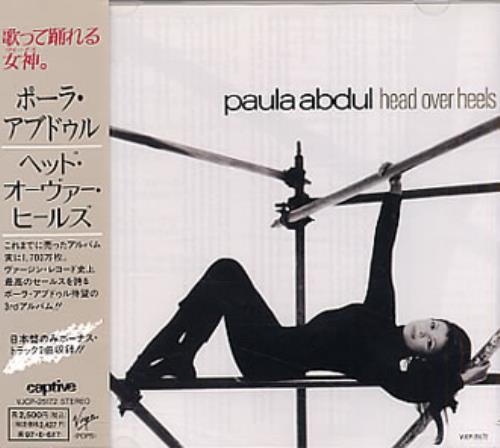 Paula Abdul Head Over Heels CD album (CDLP) Japanese ABDCDHE130686