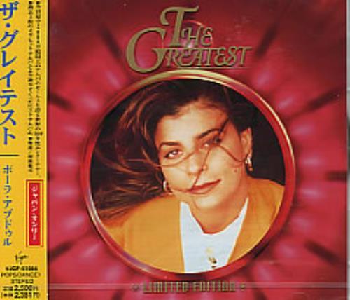 Paula Abdul The Greatest CD album (CDLP) Japanese ABDCDTH184833