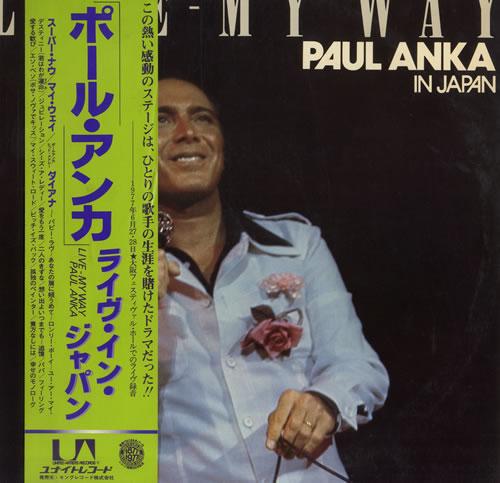 Paul Anka Live - My Way 2-LP vinyl record set (Double Album) Japanese NKA2LLI560419